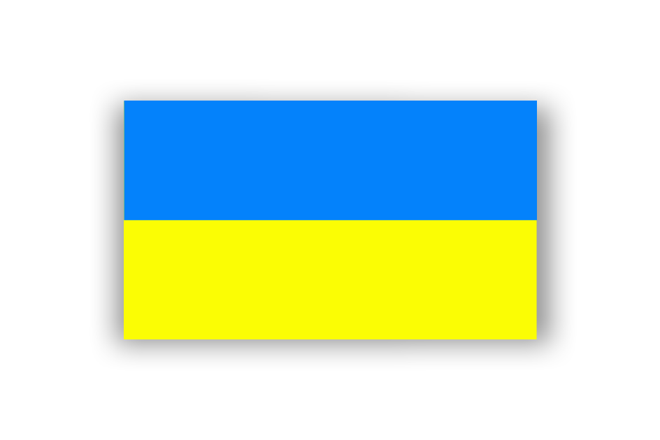 Consulate of Ukraine